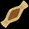 【悲報】お土産で藁の納豆貰ったんやが食べ方が分からない…これどうやって食うんや…(画像あり)