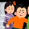 【日本人の民度】日本、終了wwwwwwwwwwwww