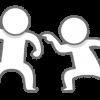 【埼玉小4男児殺人事件】犯人の義父・進藤悠介が爆弾発言・・・