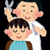 【警告】いい歳こいて1000円カットで髪切ってるダサ男、ちょっと来いwwwwwwww