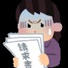 【悲報】敷金礼金ゼロの物件から退居した結果wwwwwwww
