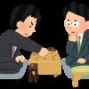 【仰天】アラサー将棋系YouTuberさん「プロ目指しまーすw」→ 結果wwwwwwww