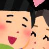 【愕然】イケメン中村俊介、結婚できない理由wwwwwwwww