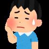 【悲報】ワイの歯の神経、腐る・・・