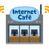 【驚愕】とんでもないサービスのネカフェが話題に→ ご覧くださいwwwwwwww(画像あり)