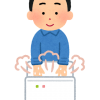 【悲報】トイレの風で手乾かすやつでちゃんと最後まで乾かした人いない説wwwwwwww