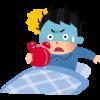 【悲報】貝塚駅の駅員さん、寝坊してしまった結果wwwwwwww