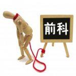 【週刊文春】EXIT兼近大樹さん、終了か・・・・・