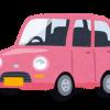 【驚愕】車にコレつけてる軽自動車wwwwwwww(画像あり)