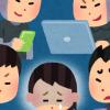 神戸・教師いじめ事件、加害者の女性教員に衝撃の新事実・・・