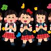 【愕然】SKE48研究生、衝撃の暴露を開始!!!!!!