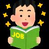 【愕然】ワイ「簡単データ入力で時給1200円!?」 ワイ「早速応募や!」→ 結果wwwwwwww