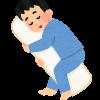 【朗報】鶴瓶の抱き枕、届くwwwwwwwww(画像あり)