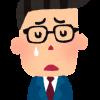 【愕然】僕(24)「ひいひい仕事やめたい」 おまえら「もうちょい耐えろ」→ 結果wwwwwwww