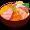 【驚愕】このチラシ丼が1250円wwwwwwww(画像あり)