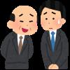 【悲報】上司「ワイくん、今度の三連休なんだが…」 ワイ「はい(…台風で出勤停止か?)」→ 結果wwwwwwww