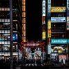 【速報】「新宿の地名+適当なカタカナ語」→ 結果wwwwwwww