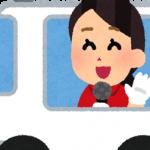 【速報】日本の官僚に文春砲!!!!!!!!!!