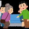 【悲報】いま電車内でワイの左右の奴らが老人に席譲ったんやが…