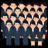 【悲報】東京人、自我を失うwwwwwwww(画像あり)