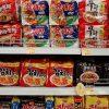 【悲報】関東民さん、韓国へのヘイト行為をしてしまうwwwwwwww(画像あり)