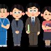【いじめ】東須磨小学校の教師暴力事件、校長が衝撃発言・・・