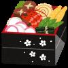 【朗報】無添くら寿司、おせち料理(税込25300円)を発表→ ご覧くださいwwwwwwww(画像あり)