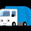 【衝撃】ゴミ収集車さん、とんでもないことになる…(動画あり)