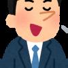 【台風19号】埼玉、やはり圧倒的に強いことが判明してしまう