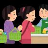 【悲報】レジ前のババア「電子マネーで」 ワイ(頼むっ…!)→ 結果wwwwwwww