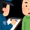 パキスタン系日本人、とんでもない職務質問を受けるwwwwwww
