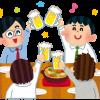 【悲報】職場の若い奴らの飲み会参加率が悪かった結果wwwwwwww