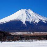 【狂気】富士山で滑落死したニコ生主、最期の言葉がコレ・・・・・