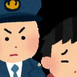 【衝撃画像】日本人女性9人に性的暴行した韓国人の顔wwwwwwww
