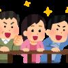 【悲報】JRAさん「CMに人気アイドルや俳優起用してイメージアップするで!」→ 結果wwwwwwww(画像あり)