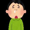 【悲報】鼻炎で鼻かみまくった結果wwwwwwww