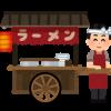 【速報】東京から「屋台ラーメン」が消える理由wwwwwwwww