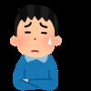 【悲報】大阪出身の新入社員が標準語で喋らなくて困ってるんだが…