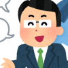 【狂気】保阪尚希さんの現在…ヤバ過ぎ・・・・・