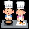 【悲報】息子「家庭科の授業の料理美味しかったなあ、せや! マッマにも作ってもらお!」→ 結果wwwwwwww