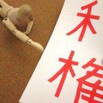 【愕然】嵐・桜井翔の父親の現在wwwwwwwwwwwww