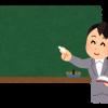 【狂気】東須磨小学校のイジメ加害教師の現在・・・・・・
