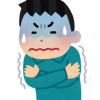 【悲報】インフルエンザぼく「はぁ…はぁ…しんどいけど体ベタベタだから風呂入ろう…」→ 結果wwwwwwww