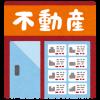 【朗報】都内2Kで家賃1万円の格安物件が見つかる→ ご覧くださいwwwwwwww(画像あり)