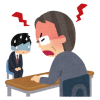 【悲報】俺、面接で怒られる→ その状況…