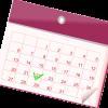 【衝撃】サンド伊達のカレンダー買ったんだがクソワロタwwwwwwww(画像あり)