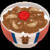 【衝撃】吉野家の社長が薦める牛丼の食べ方wwwwwwww(画像あり)