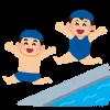 【懐古】昭和生まれはプールに入る前にこんな事やってたらしいぞwwwwwwww(画像あり)