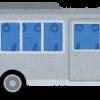 【驚愕】バスの車内で女性に 「殺しちゃろうか」と脅し土下座させたジジイの末路…