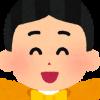 【狂気】結婚した加藤紗里、爆弾発言wwwwwwwwww